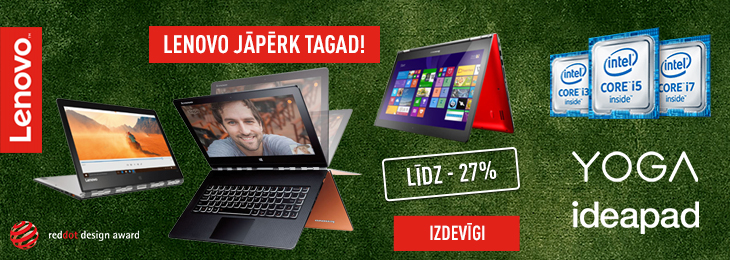 Lenovo supersale
