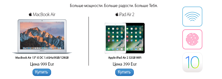 Apple mac, ipad