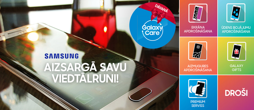 SAMSUNG GALAXY CARE
