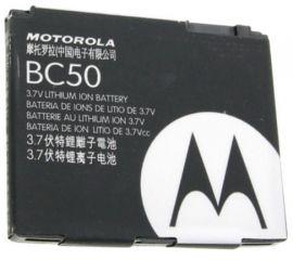 Motorola BC50 Original Battery 700mAh