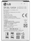 LG Original Battery LG Optimus F7 Li-Ion 2540mAh