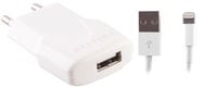 Forever USB Universal Travel Charger+Lightning 8pin Cable iPhone 5/5S/5C White