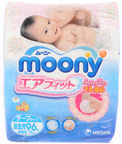 Moony Diapers NB 96