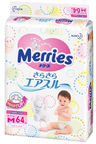 Merries Diapers M 64