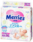 Merries Diapers NB 90