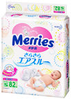 Merries Diapers S 82