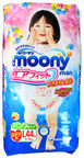 Moony Diapers Girl PL 44