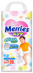 Merries Diapers PBL 38