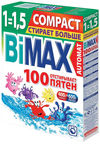 BiMax Washing Powder Automat 100 Stains 400g