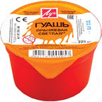 Luch Gouache Paint Classic Light Orange 8C39508