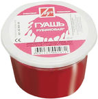 Luch Gouache Paint Classic Ruby 8C40408