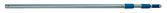 Intex Telescoping Aluminum Shaft
