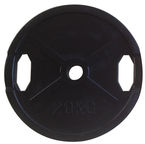PX Sport Weight Disc Black Rubber 20kg