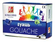 Luch Gouache Paints Classic 6-Pack 19C127508