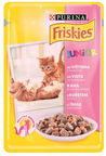 Friskies Junior with Chicken and Carrots 100g