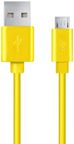 Esperanza Cable USB to USB-micro Yellow 1m