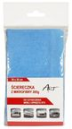 ART Cleaning Microfibre Cloth 285g