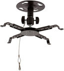 4World Projector Ceiling Bracket Tilt 12.5cm Black