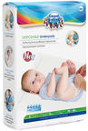 Canpol Babies Multifunctional Disposable Underpads 10pcs 78/002