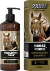 Horse Force Shampoo-Conditioner 500ml