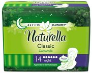 Naturella Classic Night Duo 14pcs