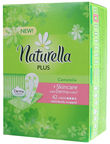 Naturella Plus Camomile Liners Wrapped 42pcs