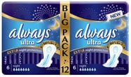 Always Ultra Duo Extra Night Pads 12pcs
