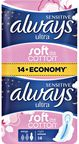 Always Sensitive Ultra Night Pads 14pcs