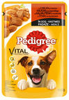 Pedigree Adult Turkey with Carrots 100g