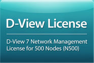 D-Link Licence for D-View 7.0 DV-700-N500-LIC