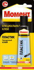 Henkel Makroflex Moment For Plastic 30ml