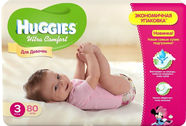 Huggies Ultra Comfort Girl MP3 80