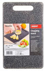 Banquet Cutting Board 24.8x15x0.7cm Granite