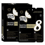 Dizao Boto Face Masks For Instant Face Lift 8g