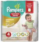 Pampers Pants Premium Care S4 22