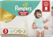 Pampers Pants Premium Care S5 40