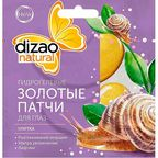 Dizao Natural Patches For The Eyes Of The Snail 8g