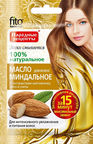Fito Kosmetik Hair Mask Folk Recipes With Almond Oil 20ml