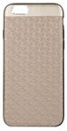 Beeyo Skin Texture Back Case For Apple iPhone 7/8 Beige