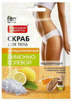 Fito Kosmetik Body Scrub 100g Lemon-Salt