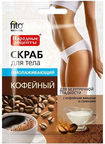 Fito Kosmetik Body Scrub 100g Coffee