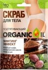Fito Kosmetik Body Scrub 100g Organic Oil Lift