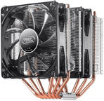 Deepcool Neptwin V2 CPU Cooler 120mm