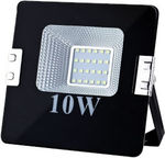ART External LED Lamp 10W 6500K