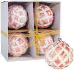 Home4you Christmas Balls 10cm 4pcs Matte Pink Diamond