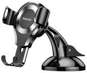 Baseus Osculum Gravity Car Mount Holder Black/Silver