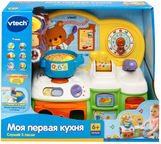 Vtech My First Kitchen RU 123826
