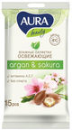 Aura Beauty Argan & Sakura Wet Wipes 15pcs