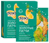 Dizao Natural Sea Seaweed Hydrogel Eye Pads 40g
